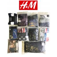 Трусы мужские боксеры хлопок H&M